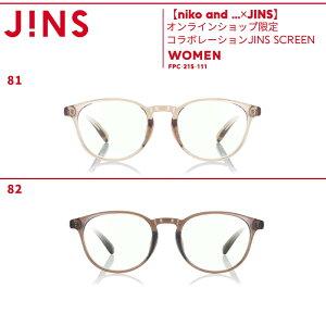 【niko and ...×JINS】オンラインショップ限定 コラボレーション JINS SCREEN ジンズ ボストン レディース PCメガネ 度なし PC用 PC眼鏡 メンズ ユニセックス PC パソコン スマホ 操作 伊達眼鏡 眼鏡 お