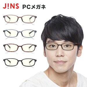 ブルーライトカット メガネ ユニセックス 【JINS SCREEN 25%CUT】 JINS(ジンズ) ブルーライトカット メガネ 度なし PC用 レディース おしゃれ PC眼鏡 メンズ ユニセックス PC パソコン スマホ 操