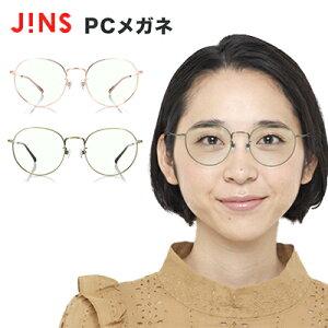 ブルーライトカット メガネ レディース J 【niko and ...×JINS】オンラインショップ限定 コラボレーションJINS SCREEN 25%CUT-JINS(ジンズ)メガネ 眼鏡 めがね ブルーライトカット メガネ 度なし お