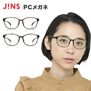 ブルーライトカット メガネ レディーズ 【niko and ...×JINS】オンラインショップ限定 コラボレーションJINS SCREEN 25%CUT-JINS(ジンズ)メガネ 眼鏡 めがね ブルーライトカット メガネ 度なし PC用