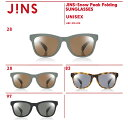 【JINS×Snow Peak Folding SUNGLASSES】 ジンズ JINS サングラス ウェリントン 大きめ ユニセックス