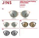 【JINS×Snow Peak Folding SUNGLASSES】 ジンズ JINS サングラス ボストン 大きめ ユニセックス
