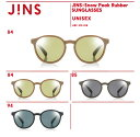 【JINS×Snow Peak Rubber SUNGLASSES】 ジンズ JINS サングラス ボストン 大きめ ユニセックス