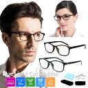 \もうひとつプレゼント!/ 特大キャンペーン 送料無料 PCメガネ ブルーライトカット メガネ HEVカット率最大90% UVカ…