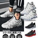 \特大キャンペーン中/ 送料無料 スニーカー メンズ ホワイト ブラック レッド 白 黒 赤 スポーツ カジュアル かっこい…
