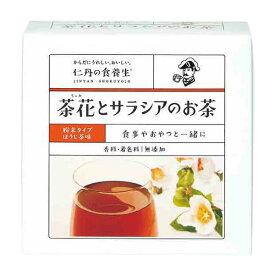 【森下仁丹公式】茶花とサラシアのお茶 60包(約20〜60日分)サラシア サプリ サプリメント