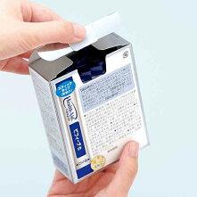 ヘルスエイドビフィーナS(スーパー)30日分(30袋)