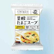 葉酸たまごスープ(8g×10食×3箱)