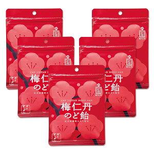 【ポイント5倍・送料無料】【森下仁丹公式】梅仁丹のど飴 60g(約17粒)5袋セット 梅肉エキス 梅肉