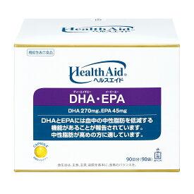 【森下仁丹公式】ヘルスエイド DHA&EPA 90日分(90袋)DHA EPA サプリ サプリメント ヘルスエイド