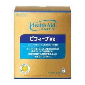 【森下仁丹公式】ヘルスエイド ビフィーナEX(エクセレント)60日分(60袋)機能性表示食品 乳酸菌 ビフィズス菌 ビフィーナ サプリ サプリメント ヘルスエイド