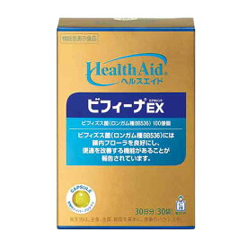【森下仁丹公式】ヘルスエイド ビフィーナEX(エクセレント)30日分(30袋)機能性表示食品 乳酸菌 ビフィズス菌 ビフィーナ サプリ サプリメント ヘルスエイド