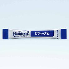 ヘルスエイドビフィーナS(スーパー)30日分(30袋)3個セット