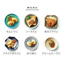 仁丹の食養生カレー(30g×10本)