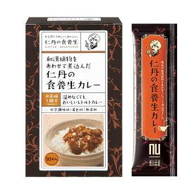 【森下仁丹公式】仁丹の食養生カレー1箱(30g×10本)カレー 漢方 和漢植物