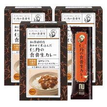 仁丹の食養生カレー(30g×10本×3箱)