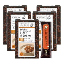 仁丹の食養生カレー(30g×10本×5箱)