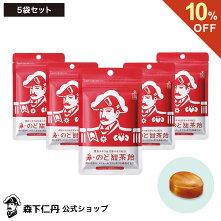 鼻・のど甜茶飴5袋セット