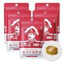 【送料無料】鼻・のど甜茶飴 5袋セット【のど飴】【のどあめ】 ランキングお取り寄せ