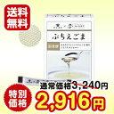 【ポイント10倍・10%OFF・送料無料】ぷちえごま 30包