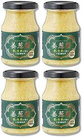 【4個セット】姜葱醤(ジャンツォンジャン) 万能調味料 180g