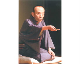 【桂歌丸(かつらうたまる)】桂歌丸という男【DVD BOX】