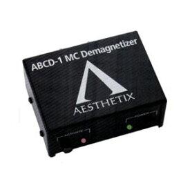 ABCD-1 エステティクス MCカートリッジ消磁器《Cartridge Demagnetizer》 AESTHETIX