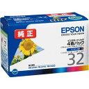 IC4CL32 エプソン 純正インクカートリッジ(4色セット) EPSON