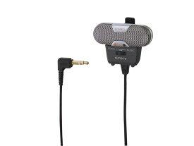 ECM-719 ソニー 音楽/会話切替スイッチ付き小型マイク(ステレオ) プラグインパワー対応