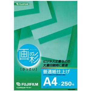 HKA4250 富士フイルム 画彩 普通紙仕上げ A4 250枚