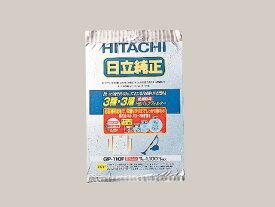 GP-110F 日立 クリーナー用 純正紙パック(5枚入) HITACHI 抗菌防臭3種・3層HEパックフィルター [GP110F]