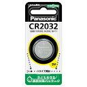 CR2032P パナソニック リチウムコイン電池×1個 Panasonic CR2032