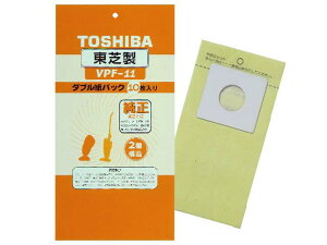 VPF-11 東芝 クリーナー用 純正紙パック(10枚入) TOSHIBA ハンディ・スティックタイプ用 [VPF11]