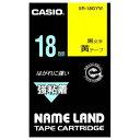 XR-18GYW【税込】 カシオ ネームランド用テープカートリッジ・強粘着テープ  黒文字/黄テ−プ 18mm [XR18GYW]【返品…