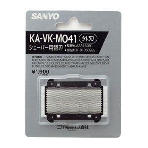 KA-VK-M041 サンヨー 交換用替刃(外刃) [KAVKM041]【返品種別A】