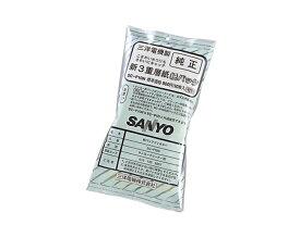 SC-P10N サンヨー クリーナー用 純正紙パック(10枚入) SANYO [SCP10N]