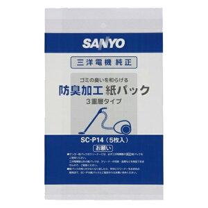 SC-P14 サンヨー クリーナー用 純正紙パック(5枚入) SANYO [SCP14]