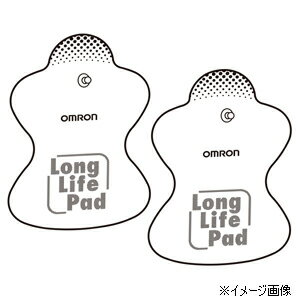 HV-LLPAD オムロン 低周波治療器用 ロングライフパッド【1組2枚入】 OMRON エレパルス用 [HVLLPAD]【返品種別A】