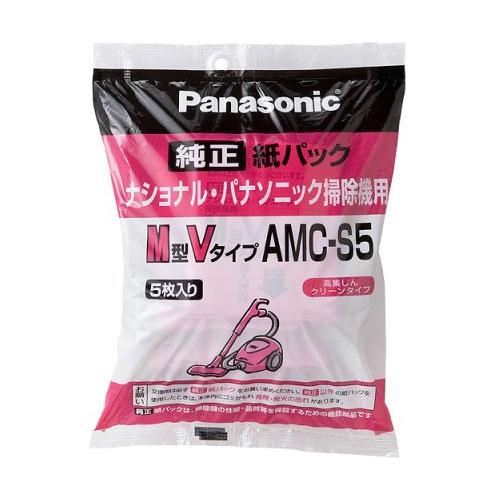 AMC-S5 パナソニック クリーナー用 純正紙パック(5枚入) Panasonic M型Vタイプ