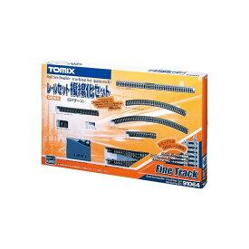 [鉄道模型]トミックス (Nゲージ) 91064 ファイントラック レールセット複線化セット(Dパターン)