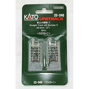 [鉄道模型]カトー KATO (Nゲージ) 20-048 ユニトラック 車止め線路C 50mm 2本入り [KATO 20-048]【返品種別B】