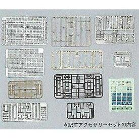[鉄道模型]カトー (Nゲージ) 23-416 駅前アクセサリーセット