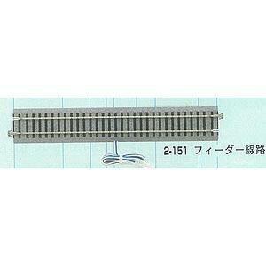 [鉄道模型]カトー KATO (HO) 2-151 HOユニトラック フィーダー線路246mm(1本入) [K2-151HOフィ-ダ-S246F]【返品種別B】