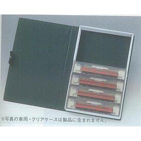 [鉄道模型]カトー (Nゲージ) 10-213 車両ケースD(クリアケース7両用)