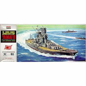1/600 戦艦 大和 モーターライズ マイクロエース [アリイセンカンヤマト]【返品種別B】