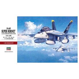 【再生産】1/48 F/A-18F スーパーホーネット【PT38】 ハセガワ