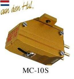 VDH-MC10-S バンデンハル MCカートリッジ van den Hul
