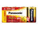 LR20XJ/4SW パナソニック アルカリ乾電池単1形 4本パック Panasonic