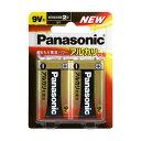 6LR61XJ/2B パナソニック アルカリ乾電池9V形(2本入) Panasonic