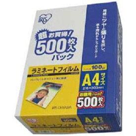 LZ-A4500 アイリスオーヤマ ラミネートフィルム 100μ A4サイズ 500枚パック【お買い得】